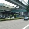 Kujō Station