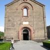 Front Of Surb Mesrop Mashtots Church