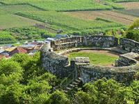 Otanaha Castelo