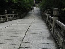 Otani Hombyo Entsukyo