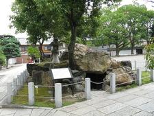 Otani Hombyo Sekkutsu