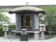 Otani Hombyo Senbotsushakinendo