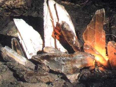 Ozerna - Priest's Grotto