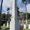 Oahu Cemetery H F D Obelisk