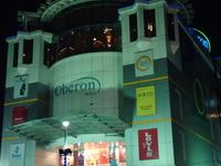 Oberon Mall