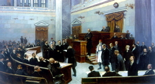 Oil Painting Of The Greek Parliament