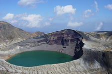 The Okama Crater Lake