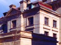 Little Rock Correios dos Estados Unidos e Courthouse