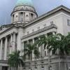 Antiguo edificio de la Corte Suprema