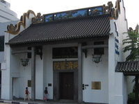Antiguo Thong Chai Medical Institution