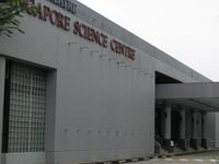 Singapur Omni Theatre