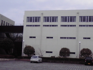 Kogakkan Universidad