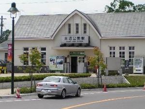 Onuma-Koen Station