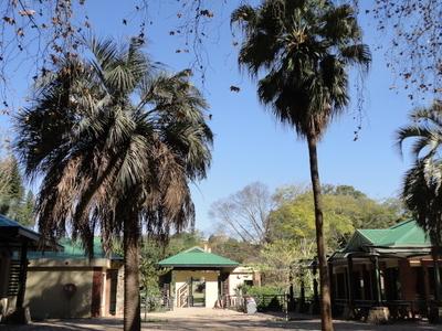 Reception Area Of The Garden