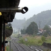 Onuka Station Looking Toward Bingo Ochiai