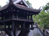Um Pilar-Pagoda