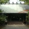 Funabashi Santuario