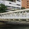 Palabras Bridge