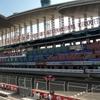 Ordos Intl Circuit Main Grandstand