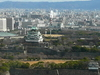 Osaka Castle Park From West