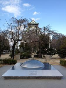 Osaka Time Capsule