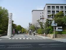 Toyonaka Campus Main Entrance