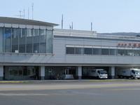 Oshima Airport