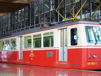 Štrba Railway Station