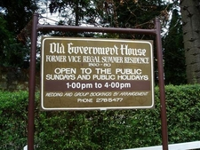 Old Government House Entrance Sign