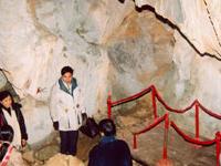 Pac Bom Cave