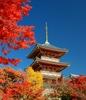Pagoda Of Kiyomizu Dera