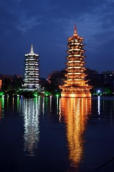 Pagodas At Fir Lake In Downtown Guilin