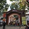 Pahari Mandir Entrance, Ranchi Hills