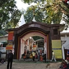 Pahari Mandir Entrance