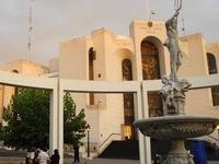 Palacio de Justicia de Arequipa