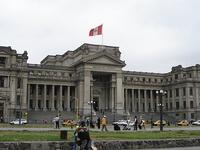 Palacio de Justicia de Lima