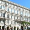 Palais Todesco