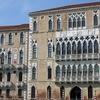 Ca 'Foscari Universidad de Venecia