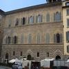 Palazzo Gondi