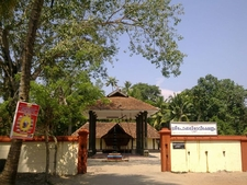 Pallana Temple