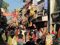 Paltan Bazaar