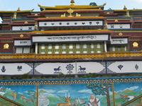 Pal Zurmang Mosteiro Kagyud