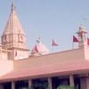 Panchmukhi Balaji Ratangarh