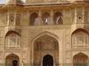 Pan India Tours - Jaipur