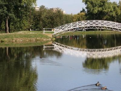 Park And Boating Lake-Kazincbarcika