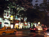 Park Street Nights