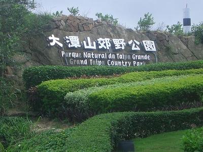 Parque Naturalda Taipa Grande