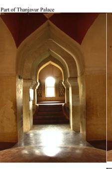 Part Of Thanjavur Palace