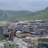The Town Of Pas De La Casa