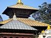 Pashupatinath Temple View - Kathmandu Nepal